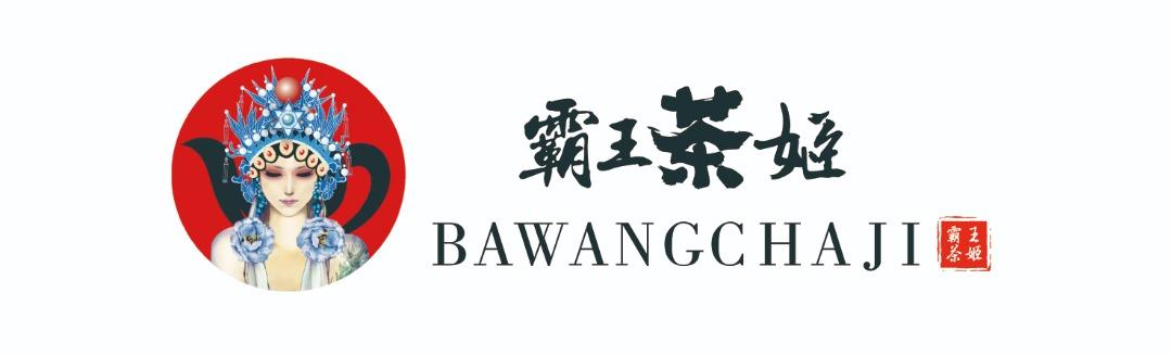 Ba Wang Cha JiL1.K05