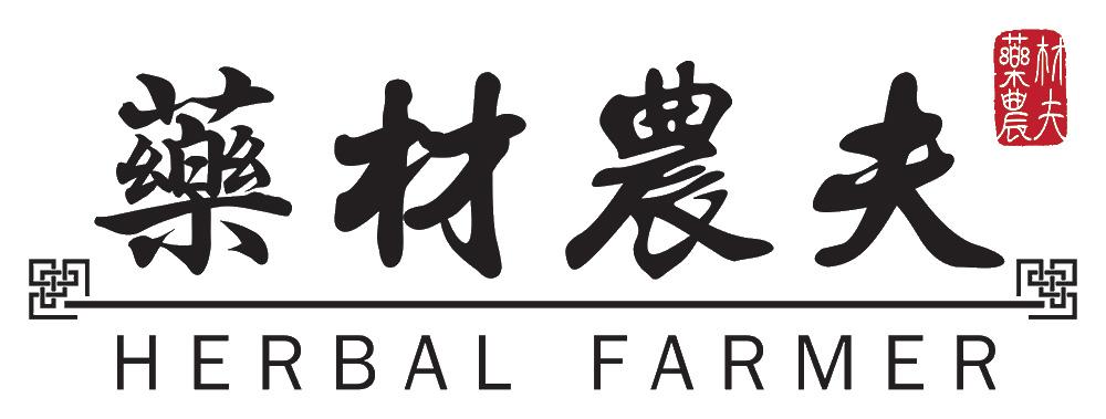Herbal Farmer
